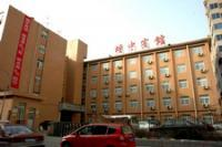 Tianyue Boutique Hotel