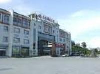 Biyang Hotel