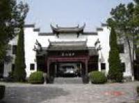 Linhu Hotel