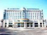 Tianxing International Hotel