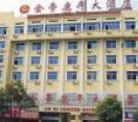 Jindi Kangnian Hotel