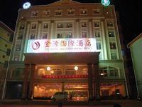 ‪Jinyuan International Hotel‬