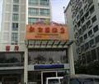 Xinlanguo Hotel