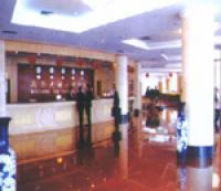 Shiyan Hotel