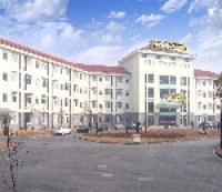 Shaoxing Acadamy Hotel