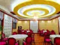 Loudi Yingbin Hotel