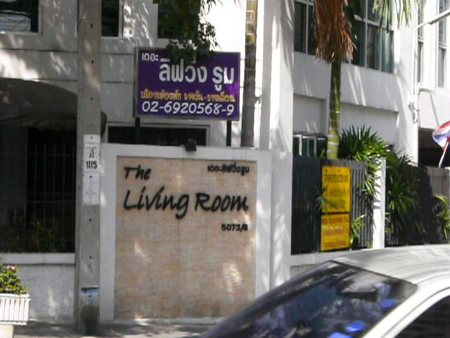 The Livingroom Service Apartment