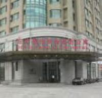 East Lichi Business Apartment Hotel