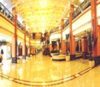 Photo of Changhua Hotel Lin'an