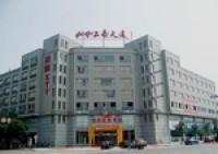 Hong Xiang Hotel