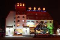 Haliang Hotel