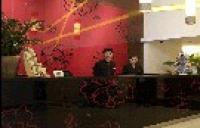 Photo of Aoti Business Hotel Yiwu