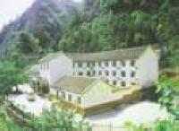 青岩山賓館