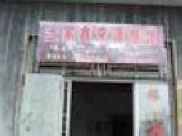 Tujia Xinlaiyuan Hostel