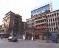 Kaiping Huaqiao Hotel