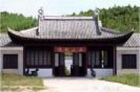Liukeng Hostel
