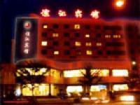 Yijiang Hotel