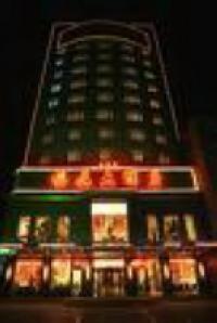 櫻花大酒店