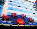 Haikuo Tiankong Hotel