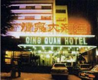 Qingquan Hote