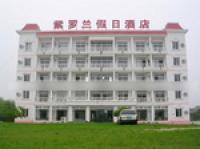 Beidaihe Ziluolan Hotel