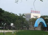 Beidaihe Tiangongdongyuan Resort