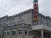 Harbor Hotel (Changsha Wuyi Road Chief)