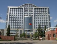 Baoding Party School Reception and Training Center