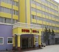 Home Inn (Zhuhai Jida Jiuzhoucheng)