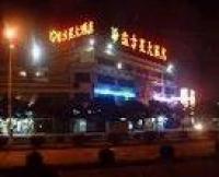 East Star Hotel