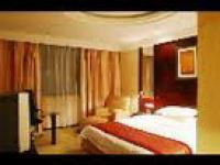 Hai'an Hotel