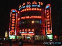 Wuyuehua Hotel Shengzhou Road