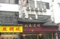 Ruyu Hotel