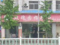 Meiguiyuan Hostel