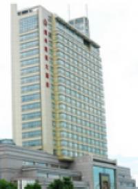 New Century Hotel(Taishan Road)