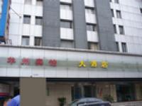 수퍼 8 호텔 난징 수안우멘