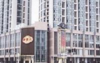 Photo of New Kaiyuan Hotel Nanjing