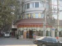 Tanhualou Hotel