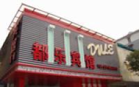 Dule Hotel