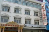 新中信大酒店