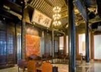 Jiangnan Yizhan