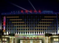 Dafulin Hotel