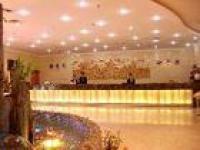 Xiangjiang International Hotel