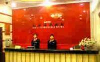 Yijia Fashion Hotel