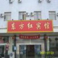 Dongfanghong Ruika Hotel