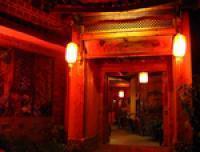 Fenghuangyuan Inn
