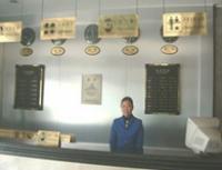 Tianying Hotel