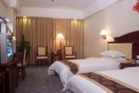 Guang'an Hotel