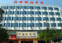 Photo of Zhong Long Hai Hotel Beihai