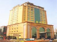 Photo of Hotel Sunshine Capital Dongguan